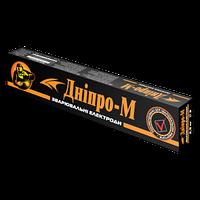 Сварочные электроды Днипро-М 3.0 мм, 2,5 кг Код:54907144