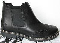 Подростковые демисезонный стильные ботинки Timberland челси натуральная кожа оксфорд men реплика