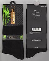 Носки мужские демисезонные бамбук Zilli, без шва, ароматизированные, размер 41-44, чёрные, 1592