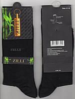 Носки мужские демисезонные бамбук Zilli, без шва, ароматизированные, размер 41-44, чёрные, 1593