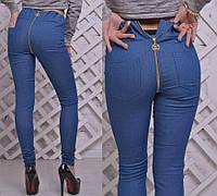 Женские синие джинсы с молнией на попе 782166