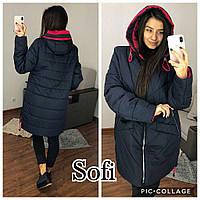 Женская куртка большого размера демисезонная на молнии 995483