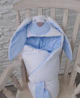 Конверт одеяло на выписку Мамина Зайка Blue Код:118854