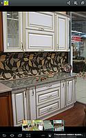 Кухня белая 2метра Ретро