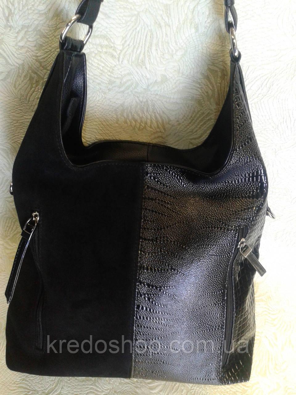 01975dd151e6 Сумка женская замшевая черная стильная красивая - Интернет-магазин сумок и  аксессуаров