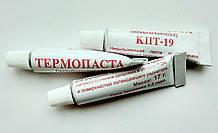 Термопаста КПТ-19 17гр тюбик. 1 шт