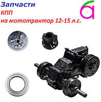 Кпп- на мототрактор 12-15 л.с.