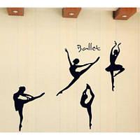 Интерьерная наклейка на стену Танцовщица (AY9061) Код:17690