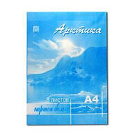 БЕЛЫЙ КАРТОН А4 8 ЛИСТОВ «КОЛЕНКОР» BKN812