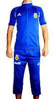 Летний спортивный костюм Реал Мадрид (Adidas)