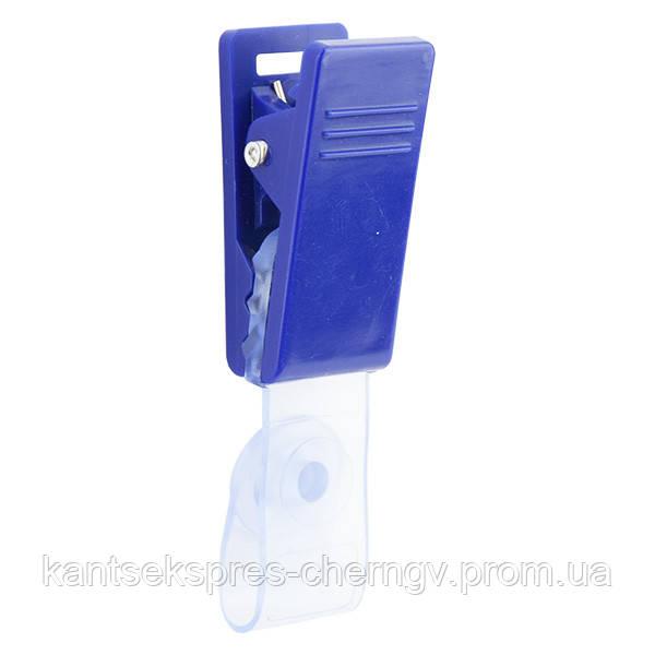 Кліп для бейджа Axent 4534-02-A, синій
