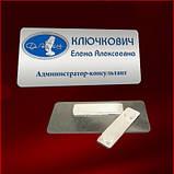 Бейдж для цветочницы металлический (изготовление за 1 час в киеве на оболони), фото 8