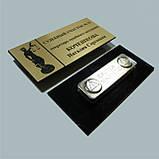 Бейдж для цветочницы металлический (изготовление за 1 час в киеве на оболони), фото 9