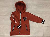 Демисезонная детская курточкакирпичного цвета для мальчика 2-6лет