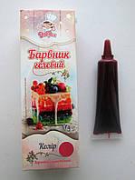 Гелевый пищевой краситель ТМ Добрык (вишневый)