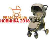 Прогулочная коляска 4baby Rapid Premium 2018 Gold Бежевый