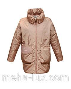Куртка Pang Million удлиненная демисезонная без капюшона оверсайз розовая