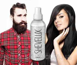Shevelux - спрей для роста волос