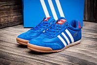 Кросівки чоловічі Adidas Dragon. Блакитні. 41-45р