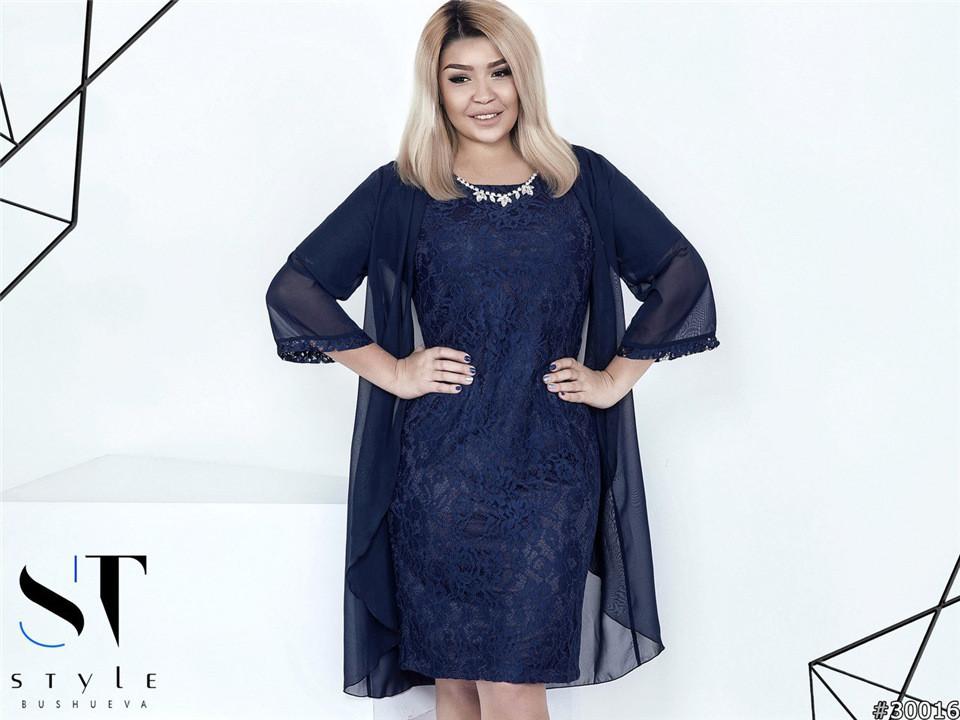 8ab4b3fc859 Роскошный комплект - платье из гипюра и шифоновый кардиган ...