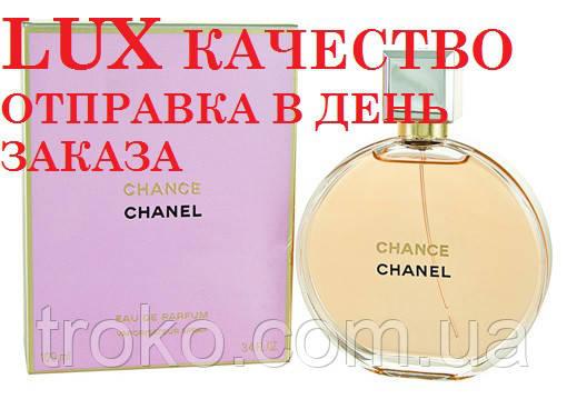 Туалетная вода для женщин Chanel Chance EDP 100 мл