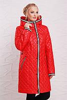Демисезонное пальто Melinda Rice из стеганой плащевки полуприлегающего силуэта декорированное тесьмой, с застежкой молния и кулиской для регулировки