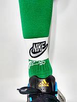 Фиксаторы щитков Nike (белые)