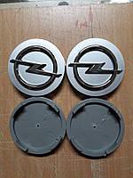 Колпачки, заглушки на диски Opel Опель 64 мм / 62 мм  Хром