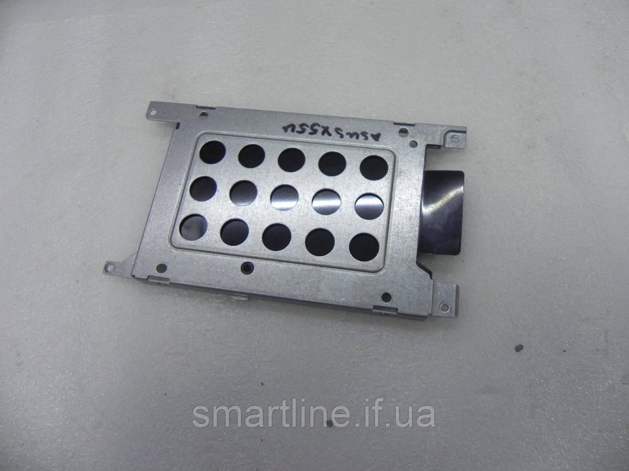 Шахта HDD для ноутбука Asus X55A, X55U, б/в