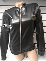 Стильная женская  кофточка от производителя  р. S,M,L,XL