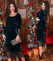 Женское вечернее платье больших размеров 057 РФ Код:621426205