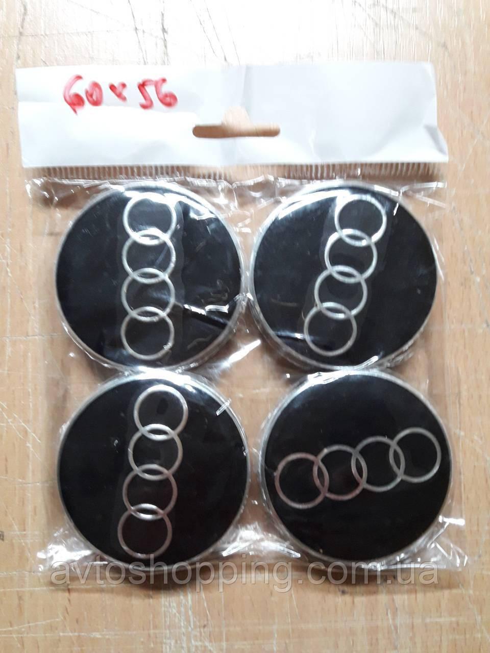Колпачки, заглушки на диски Audi Ауди 59 мм / 57 мм 4B0 601 170