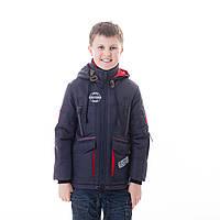 Весенняя куртка для мальчика Никита Разные цвета