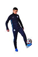 Спортивный костюм Челси (Nike)