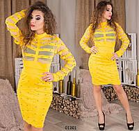 Вечернее платье желтое 1201 СВ Код:625413290