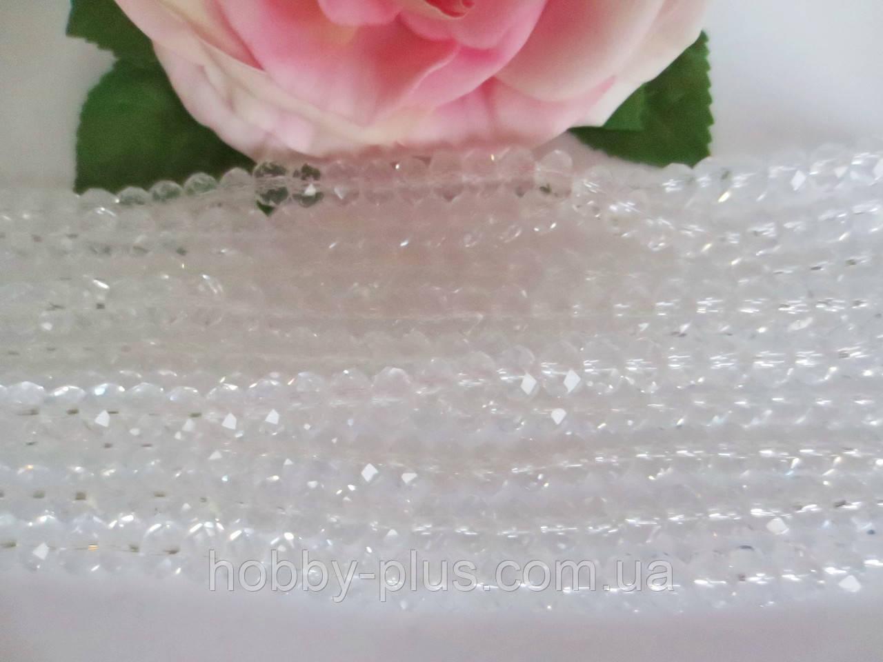 Бусины хрустальные 8х6 мм, 20-22 шт, цвет белый (прозрачный)