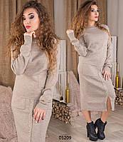 Вязаный женский костюм с юбкой 01209 СВ Код:625418939