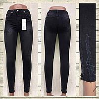 """Джинсы-американки женские с потертостями, размеры 26-31 Серии """"Jeans Style """" купить оптом в Одессе 7 км"""