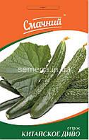 Насіння Огірок Китайське диво 0,5 г ТМ Смачний Професійне насіння