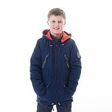 Весенняя куртка для мальчика Арсен