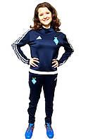 Спортивный костюм женский Динамо Киев (Adidas)