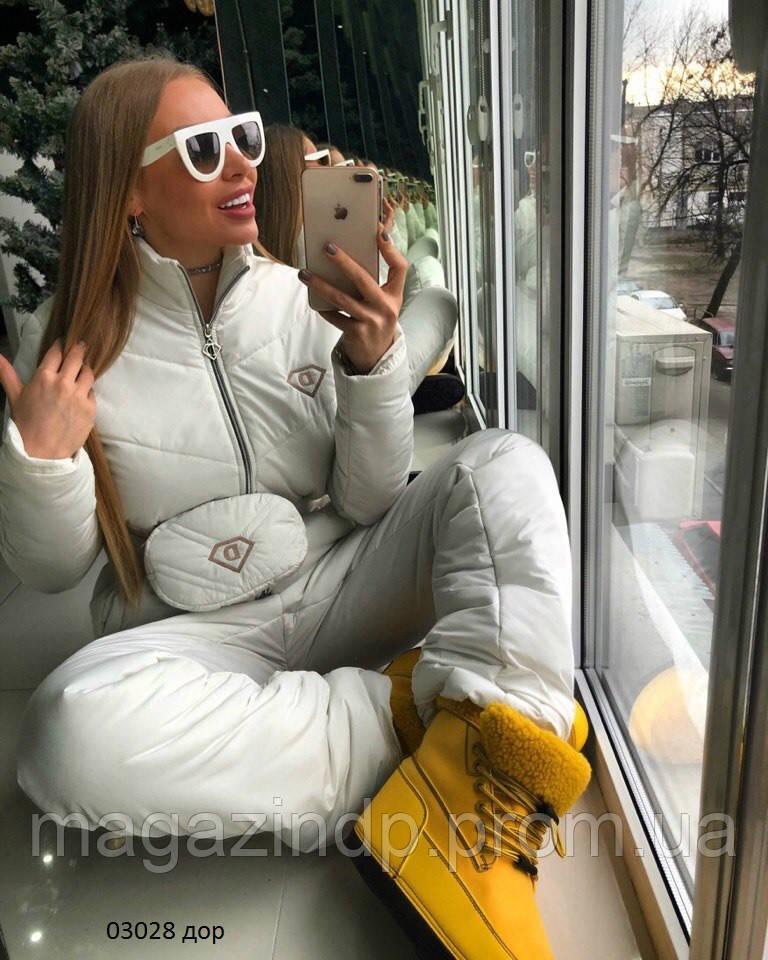 Женский зимний костюм лыжный 03028 дор Код:627668386