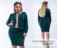 Костюм двойка, юбка + пиджак имитация рубашки.   ( размеры  48-54)   0063-57