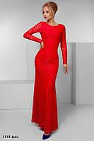 Вечернее платье в пол гипюровое с открытой спиной 1131 Фан Код:629522782