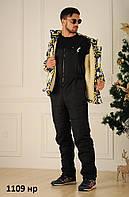 Мужской зимний костюм горнолыжный (комбинезон) 1109 НР Код:632305942