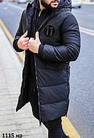 Зимнее пальто мужское на синтепоне и меху 1115 нр Код:632307032