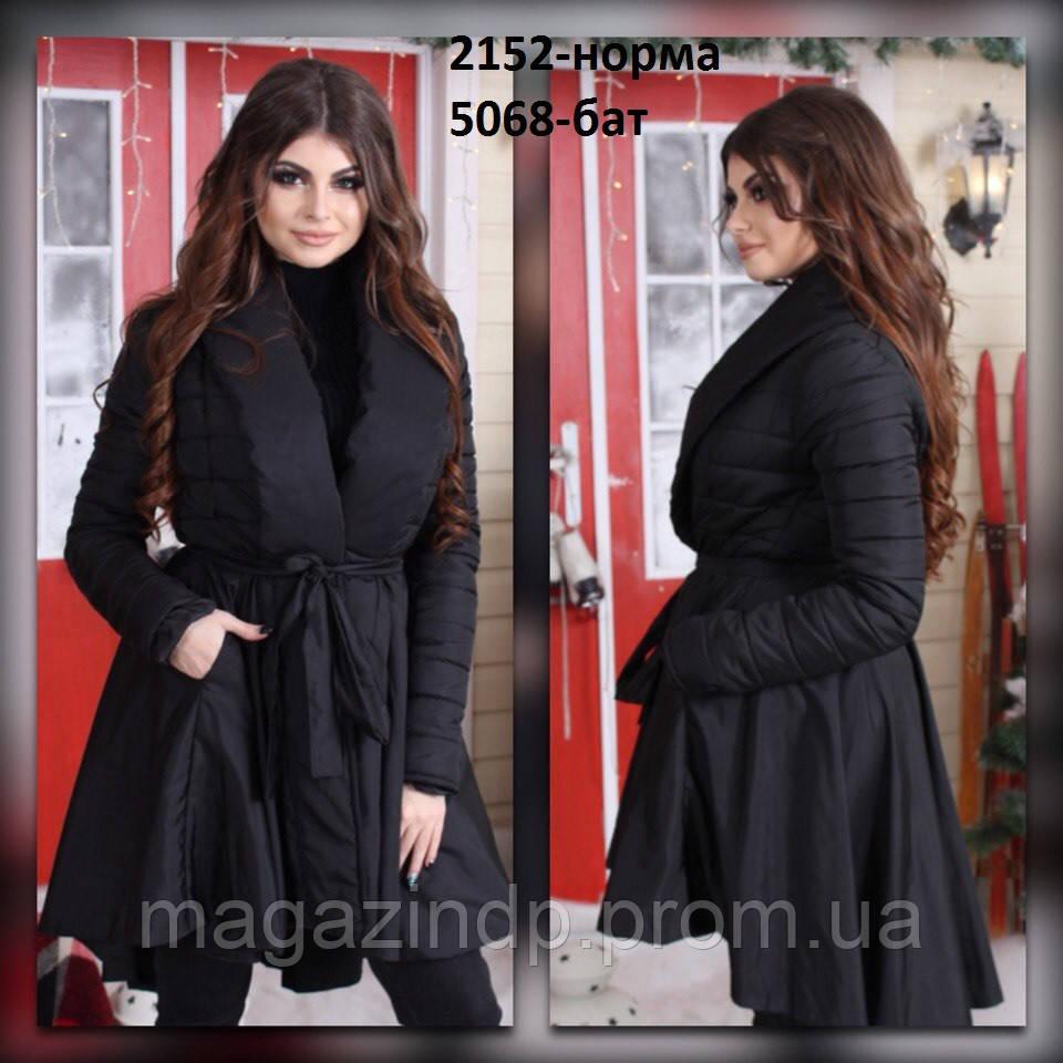 Женская куртка - пальто осень 5068 НР Код:632310149