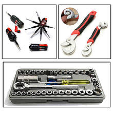 Набор из 3 комплектов инструментов