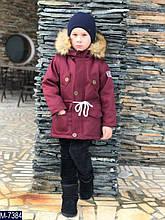 Детская куртка парка