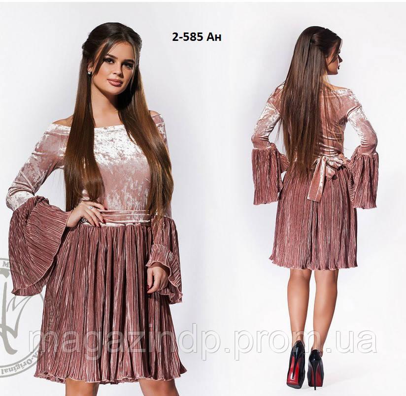 Нарядное платье из бархата 2-585 Ан Код:638365400